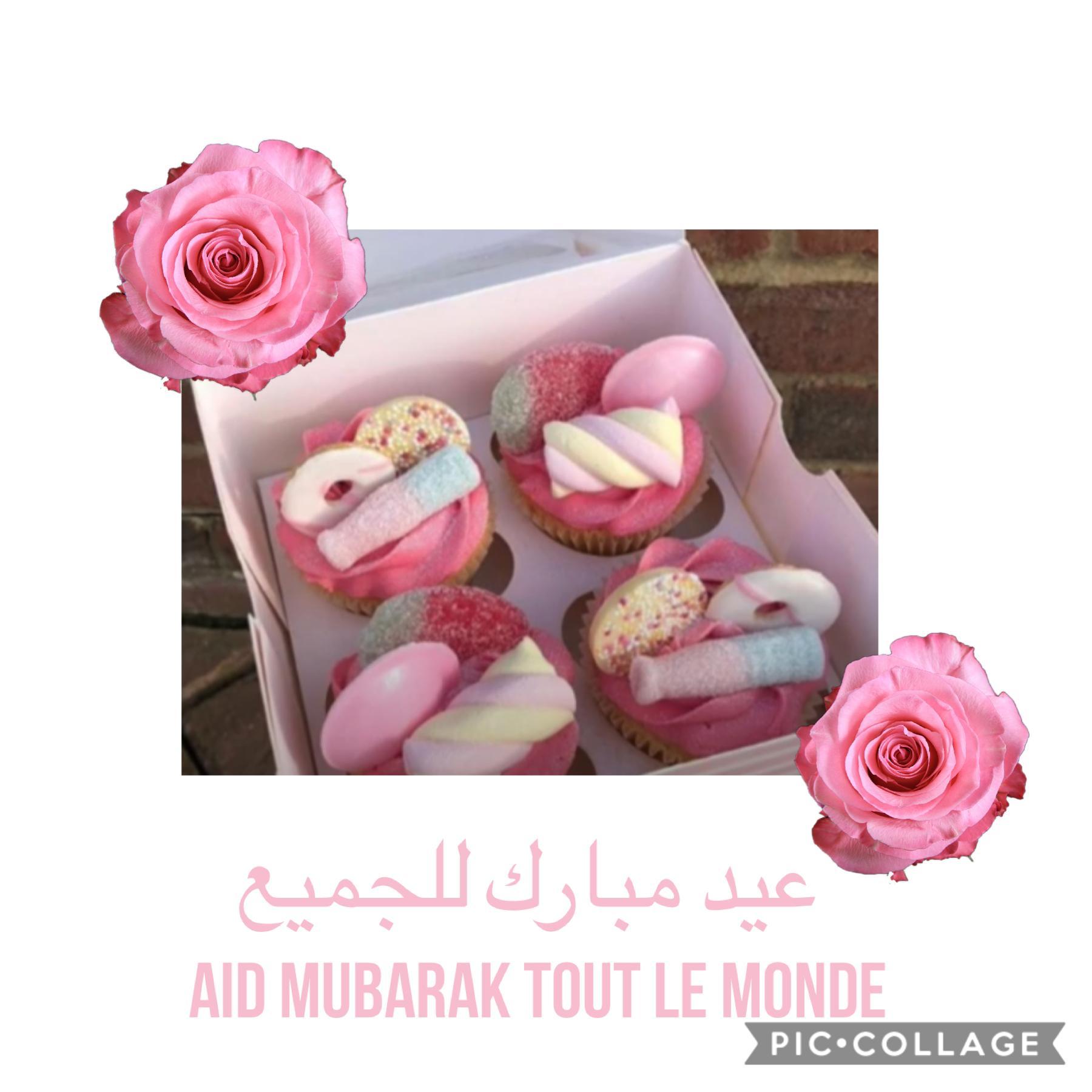 عيد مبارك 💕💗