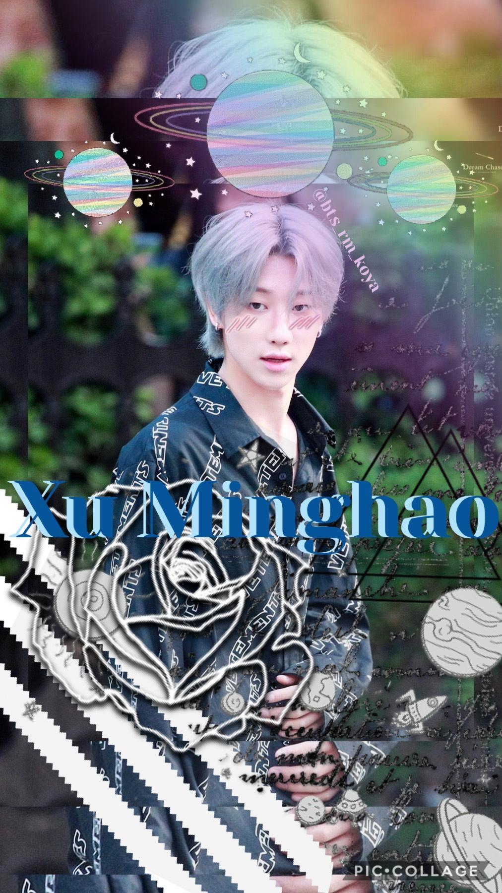 Xu Minghao-seventeen