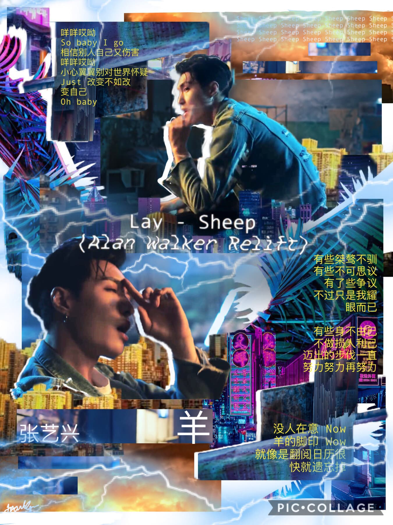 This took me FOREVER but it was worth it Relift or not, Lay slayed 🔥🔥🔥🔥