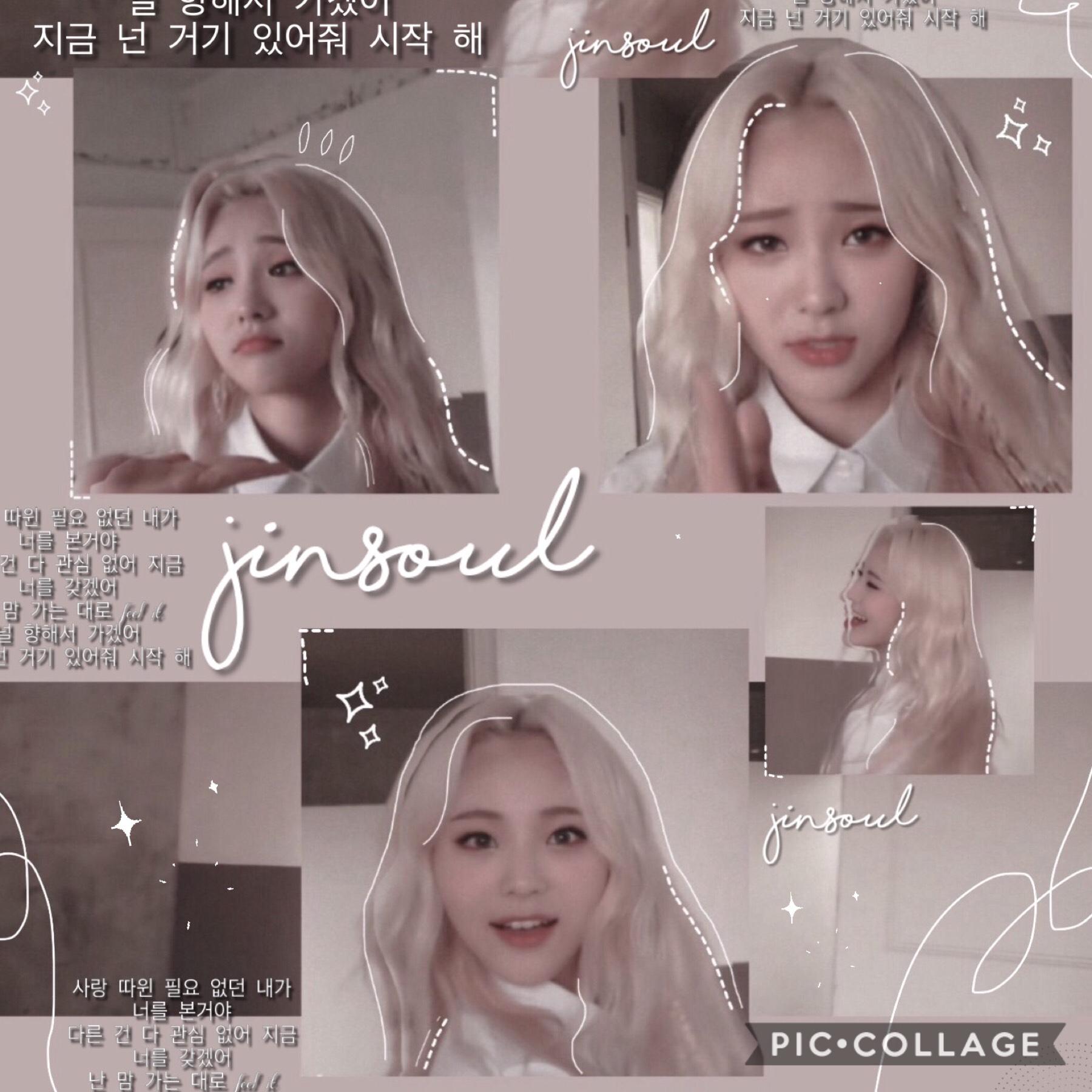 jinsoul 🖤