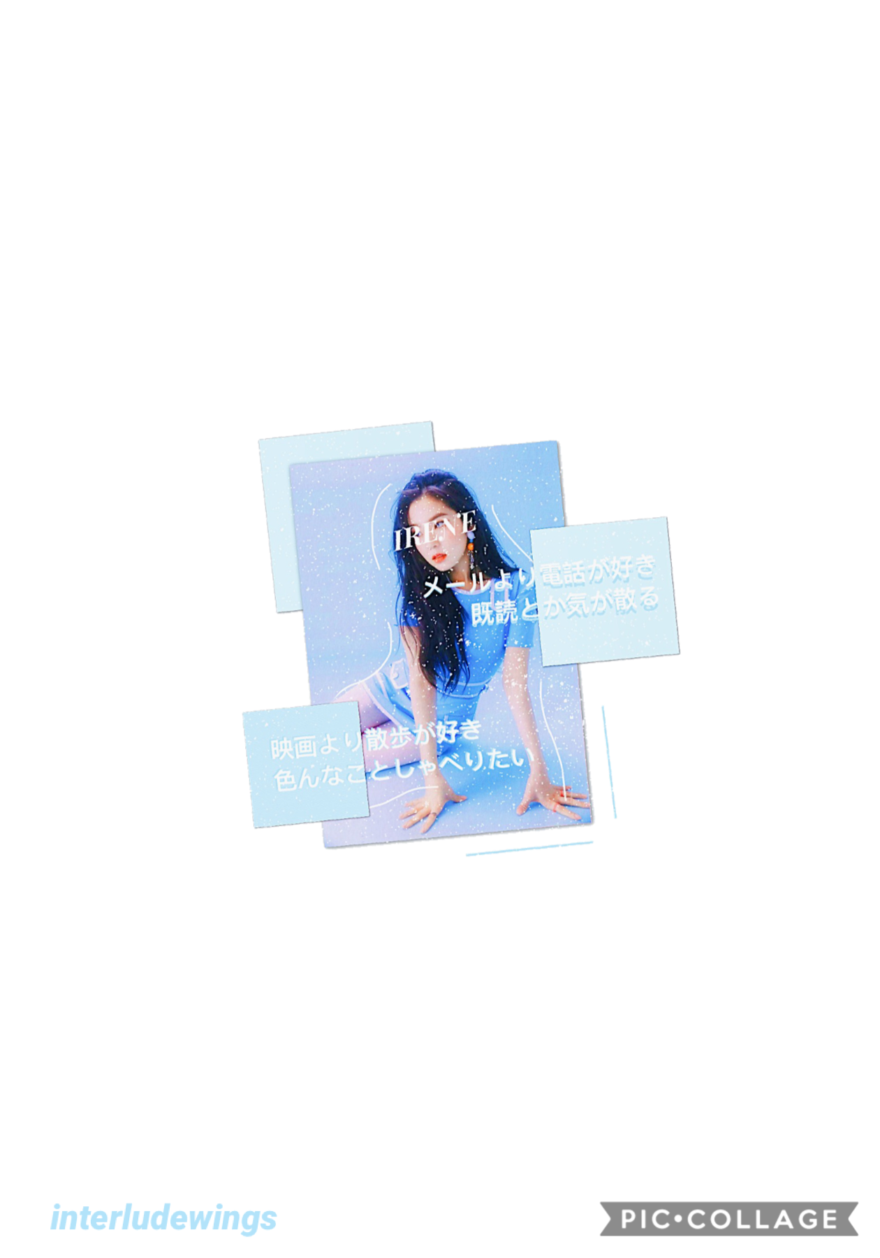 ❄️ open ❄️  irene~red velvet  sorry for being inactive!! idek what this edit is 😰