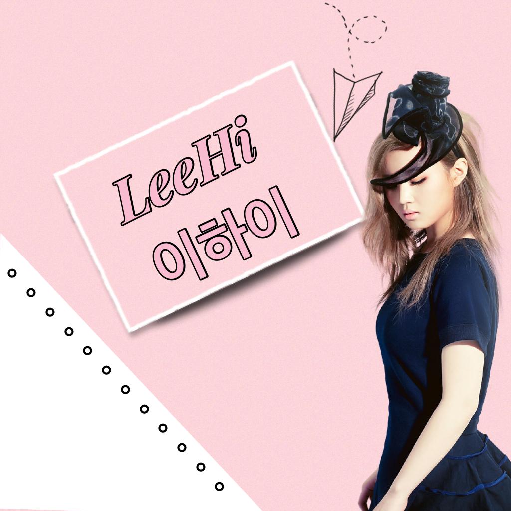 이하이!!//leehi!!//#kpop #LeeHi