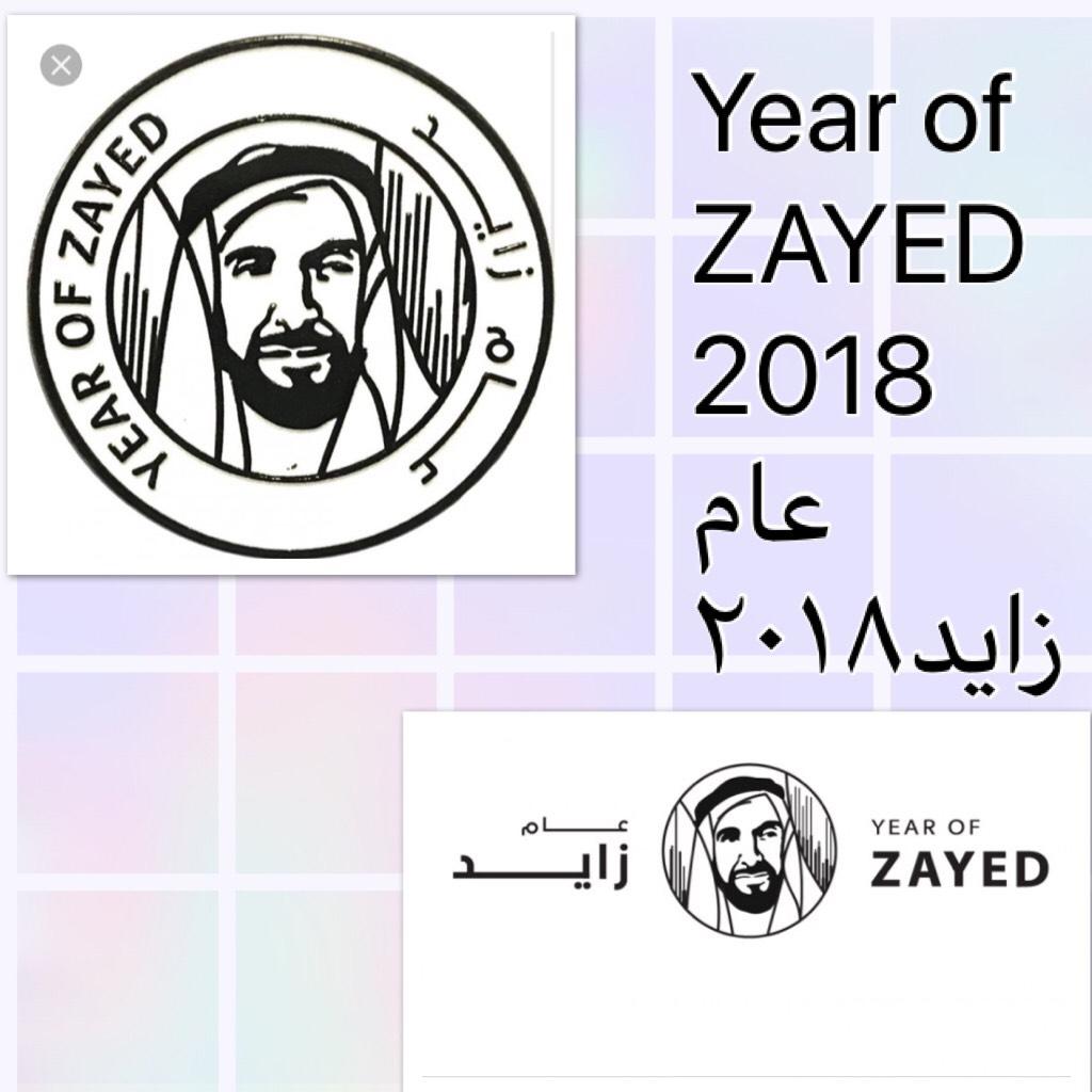 Year of ZAYED 2018 عام زايد٢٠١٨