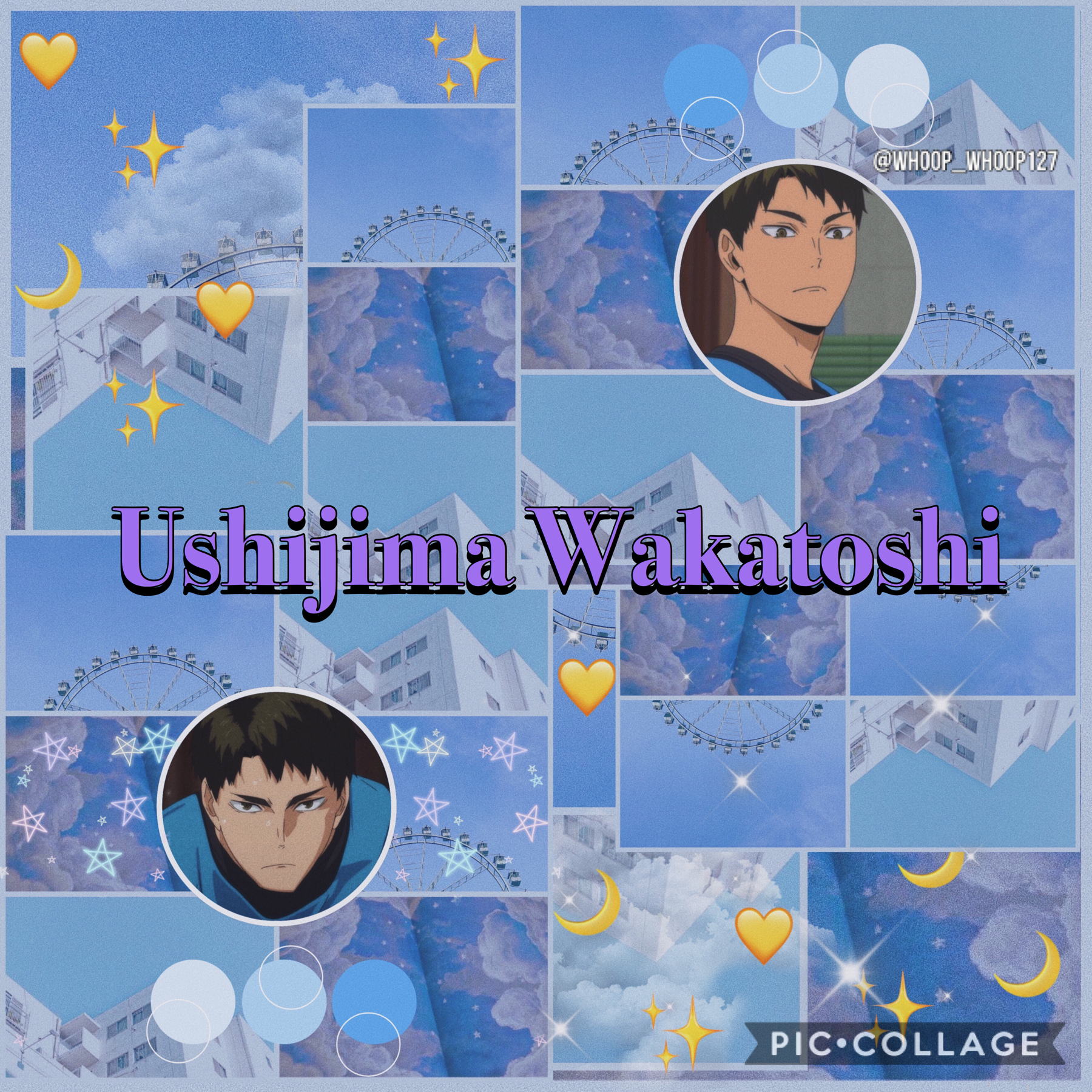 •🚒• 🌻Ushijima~ Haikyuu🌻 Here's an edit I made for a birthday blog I'm making on Amino for Ushijima!❤️ I also posted a journal spread on my other account uwu 🥺✨