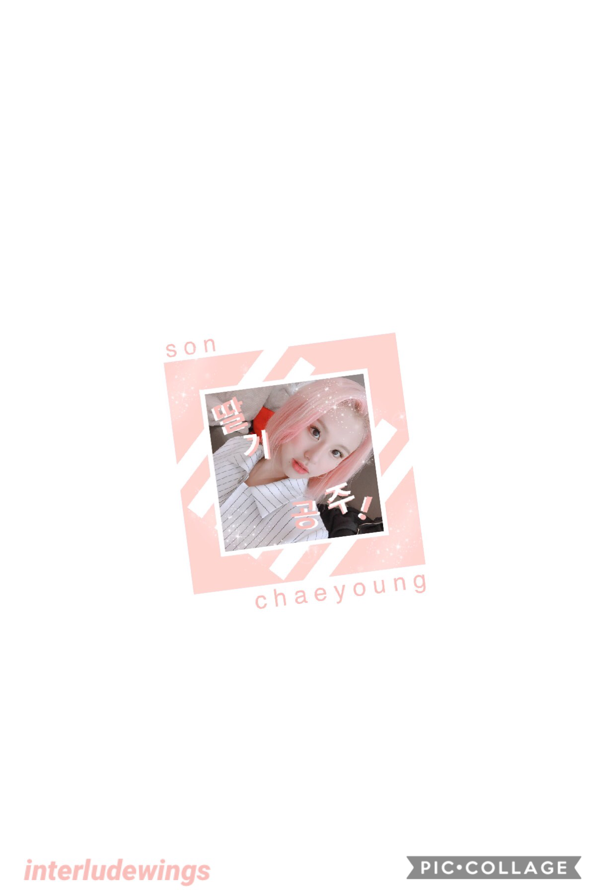 🍓 open 🍓 chaeyoung~twice  chaeyoung rlly snapped this era!
