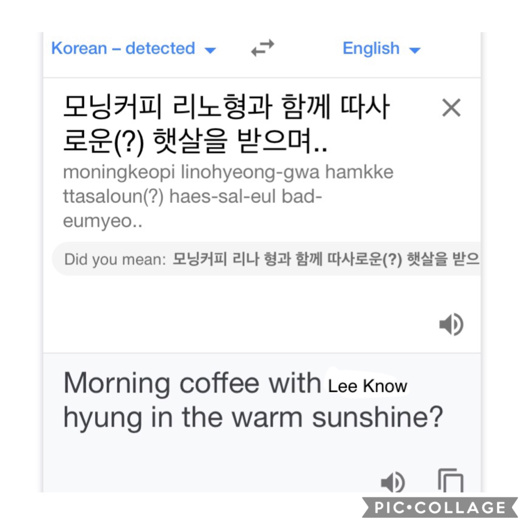I google translated the caption for the most recent minsung post on skz insta and the caption is literally so cute. THEY WERE ON A DATE AND YOU CANT TELL ME OTHER WISE